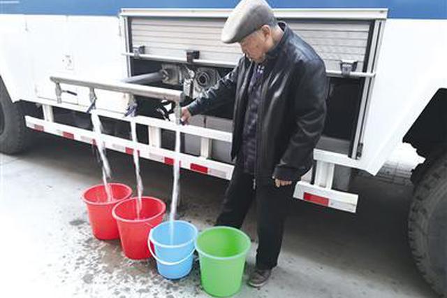 特别关注丨老旧小区吃水难问题何时才能解决?