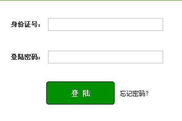 """""""特岗计划""""教师招聘4月24日开始网上报名"""