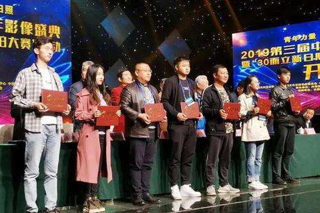 通辽市9部党员教育专题片在全国青年影像展映中获奖