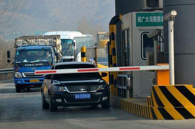 内蒙古:五一假期7座及以下小型客车免费通行