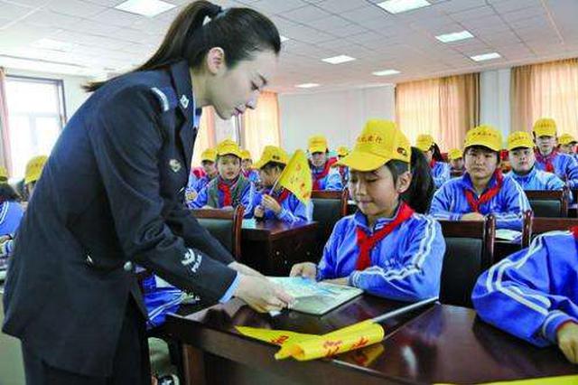 内蒙古将开展幼儿园办园行为督导评估工作