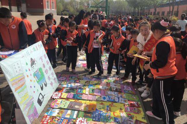 """呼和浩特千余名小学生参加""""图书跳蚤市场""""活动"""