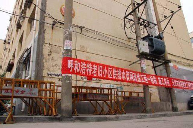 首府采取五项应急措施缓解老旧小区居民吃水难
