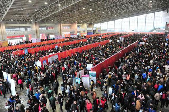 呼和浩特大型人才招聘会11日在内蒙古国际会展中心举办