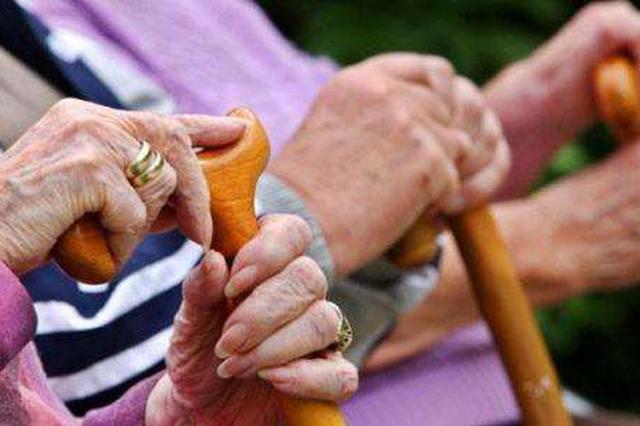 应对老龄化严峻形势 首府养老服务体系初步形成