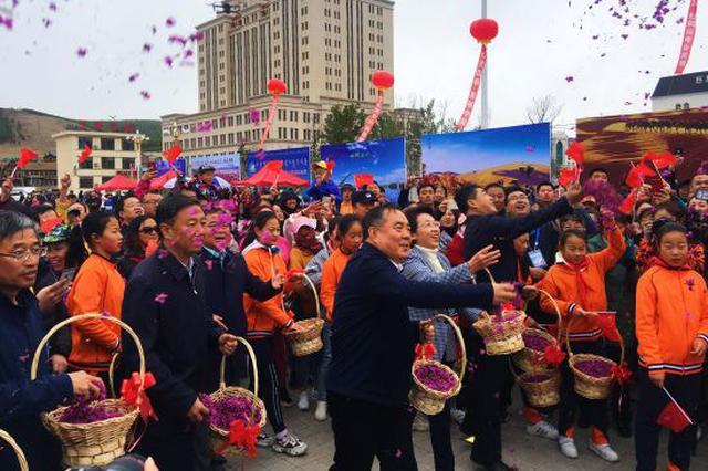 2019年兴安杜鹃节在内蒙古自治区阿尔山市开幕