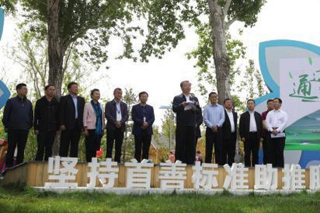 内蒙古多盟市走进北京世园会 推介产业扶贫特色产品