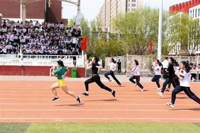 通辽市第五中学举行2019年春季田径运动会