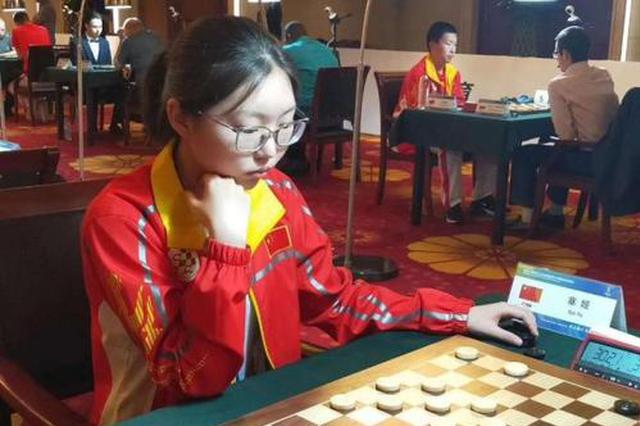 智力运动世界大师锦标赛:内蒙古运动员赛娅夺冠