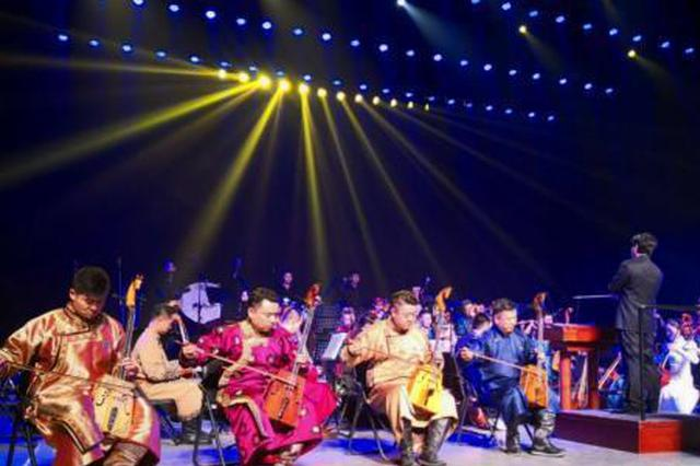 中外50名马头琴演奏家亮相内蒙古 上演视听盛宴