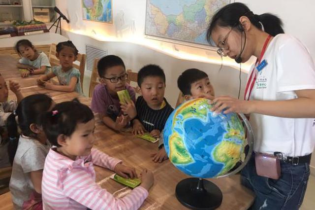 内蒙古自然博物馆国际博物馆日开启科普大讲堂