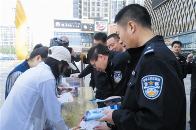 通辽市开展打击和防范经济犯罪宣传日活动