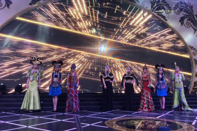 2019年世界旅游小姐大赛内蒙古自治区赛区启幕
