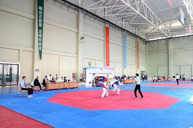 """2019年""""体?#26102;?#38738;少年跆拳道锦标赛在二连浩特举办"""