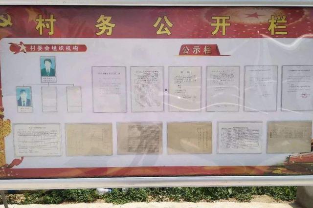 """赤峰市巴林右旗:打造""""三务""""公开常态化工作格局"""