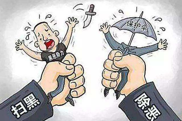 """呼伦贝尔:多措并举严查涉黑涉恶腐败和""""保护伞"""""""