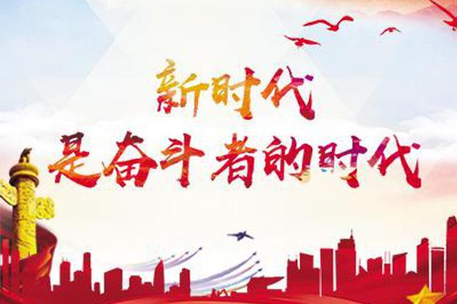 """新时代奋斗者丨邢宇艳:一心为民的""""小巷总理"""""""