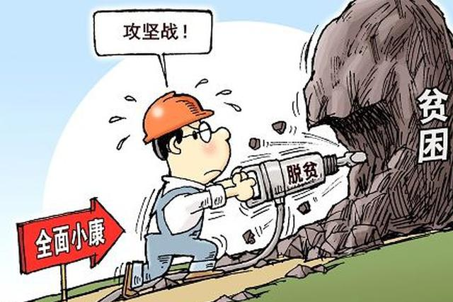 呼和浩特托克托县纪委监委干部助力脱贫攻坚纪实