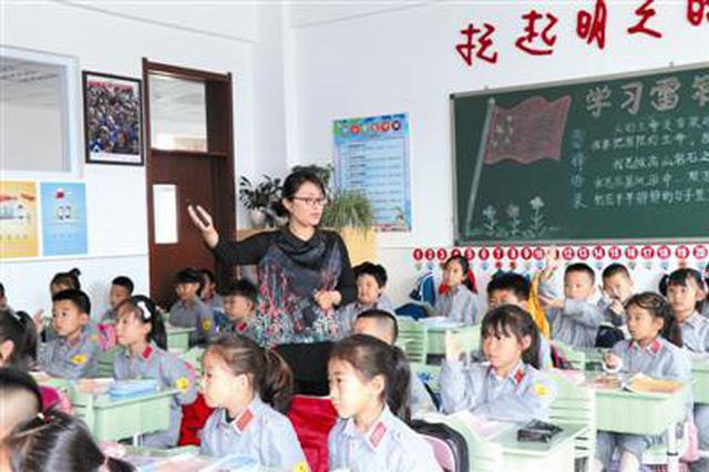 """教师胡娜:做一个永不停歇的教育?#30333;访?#20154;"""""""