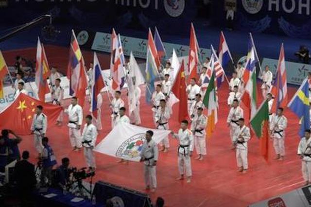 2019年世界柔道大奖赛在内蒙古自治区启幕