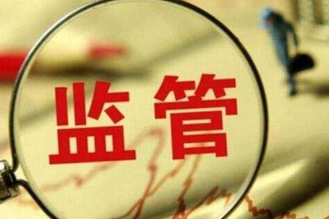 """通辽市市场监督管理局开展""""5·25爱肤日""""主题活动"""