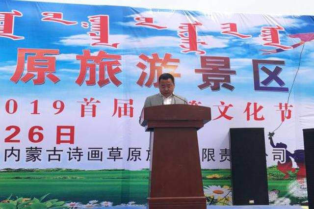 内蒙古举办风筝文化节 300余风筝放飞草原