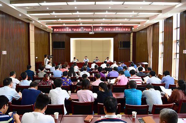 """赤峰市巴林左旗:""""四个结合""""增强警示教育质效"""