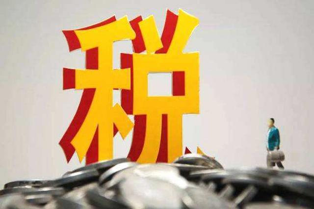 锡林郭勒:推进减税降费政策 小微企业增添新活力