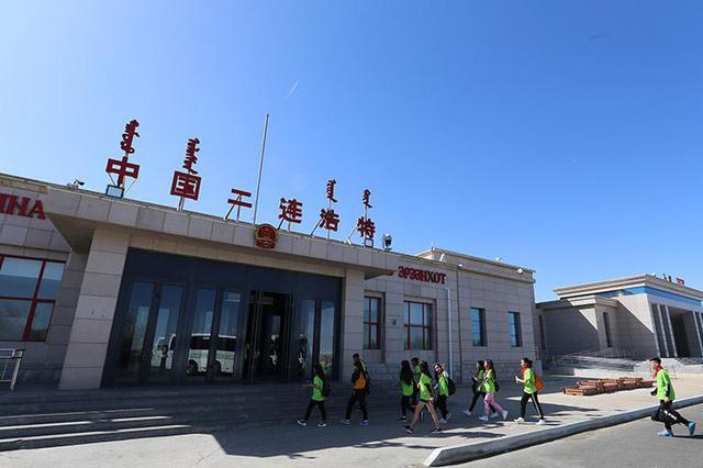 200名蒙古国学生感知多彩中国