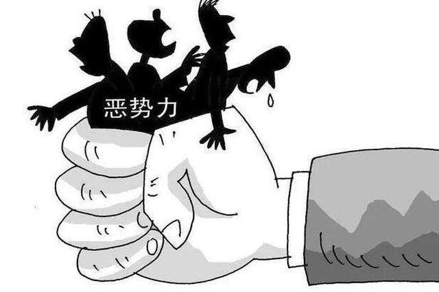 内蒙古阿左旗法院公开宣判一例恶势力犯罪案件