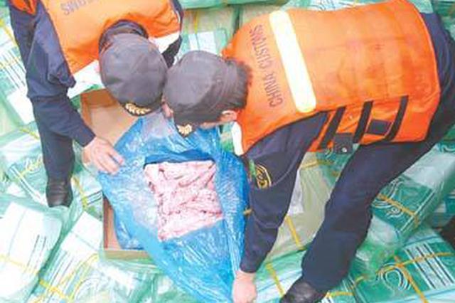 满洲里海关打击疫区肉类冻品走私出成效