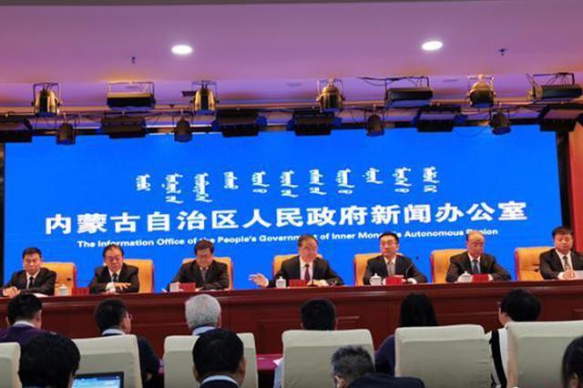 2019年内蒙古投入专项资金近百亿 贫困嘎查村全部出列