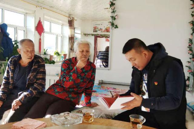 """鄂伦春自治旗40岁""""第一书记""""张宏远扶贫记"""