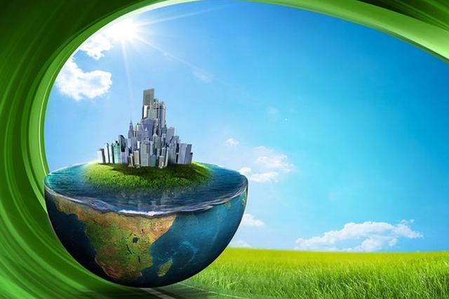 """""""绿色""""成为通辽市工业经济发展主色调"""