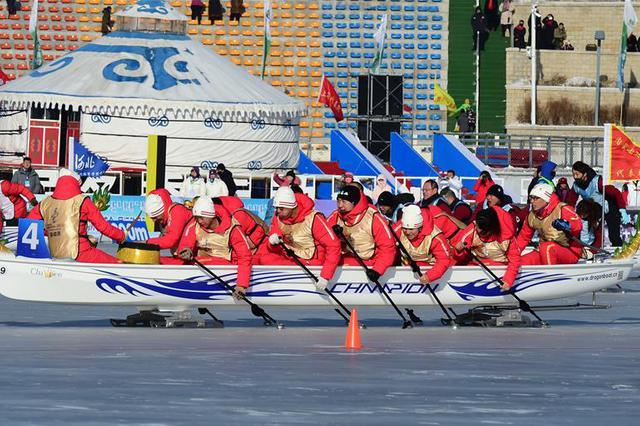 十四冬冰上龙舟比赛开赛