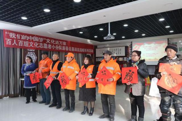 """呼和浩特市""""我们的中国梦""""—文化进万家系列活动开"""