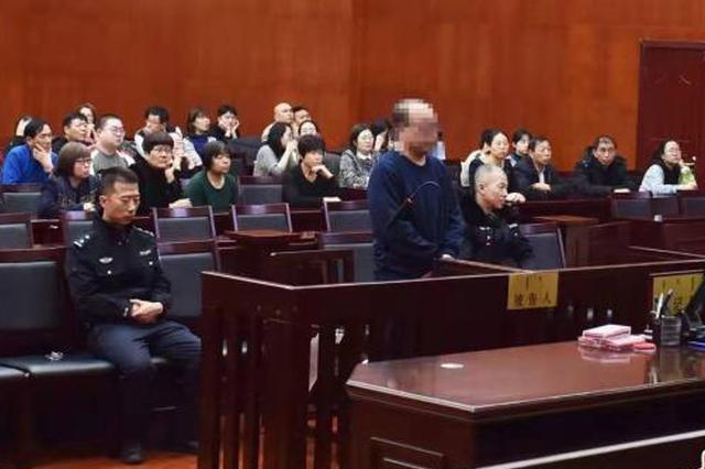 收受1255万元 内蒙古一医院副院长受贿案开庭