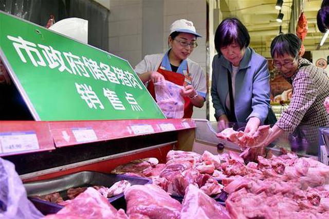 通辽市在16个储备猪肉销售点 投放270吨储备猪肉