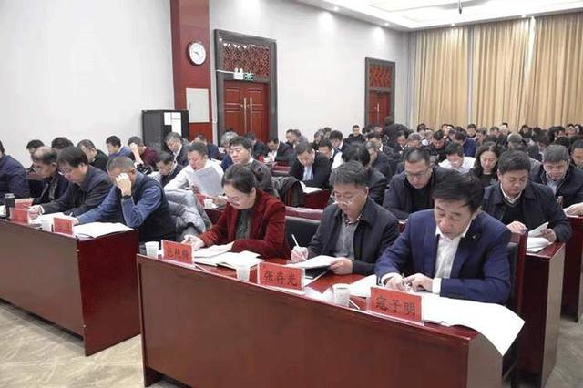 内蒙古能源工作会议在呼和浩特市举行