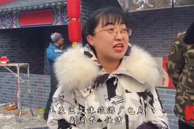 年味春节?相约呼和浩特大召东仓文化庙会