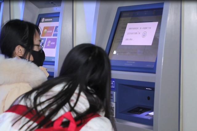 春运新变化!电子客票在内蒙古怎么用?