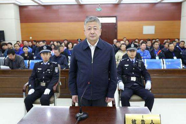 """""""小官巨贪""""白海泉犯罪数额逾1.7亿元 一审被判无期"""