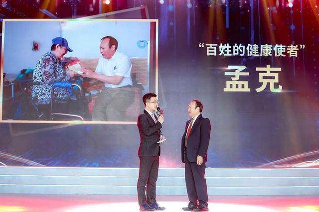 """孟克获评""""中国网事·感动2019""""年度人物"""