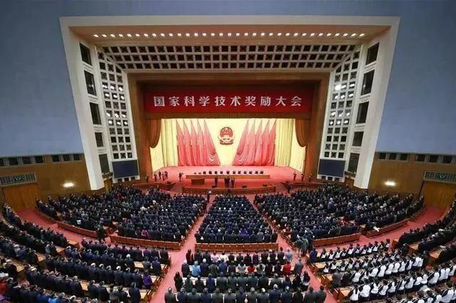 内蒙古三项成果提名2020年度国家科学技术奖