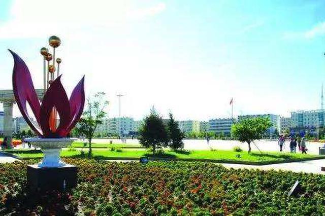 通辽市开鲁县着力提升城乡社会整体文明程度