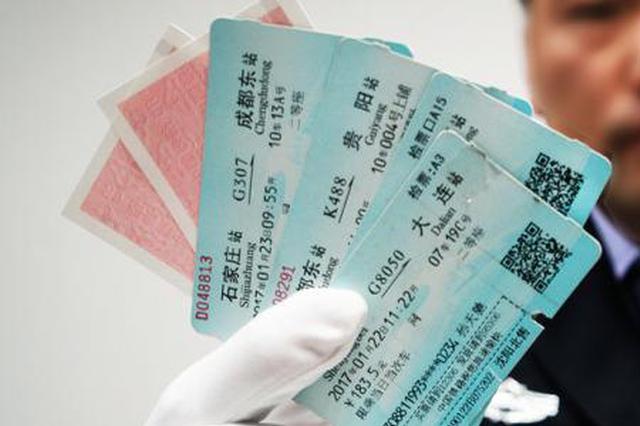 内蒙古:两男子高价倒卖6400余张火车票被擒