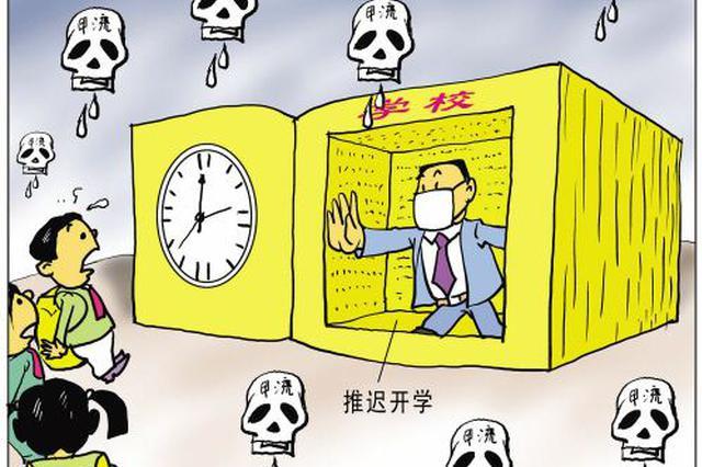 内蒙古教育厅发布紧急通知:推迟高三年级开学