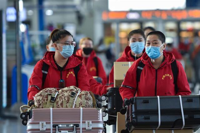 内蒙古第七批支援湖北医疗队启程