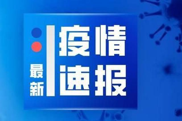 内蒙古医院协会新冠肺炎防治培训累计点击近百万