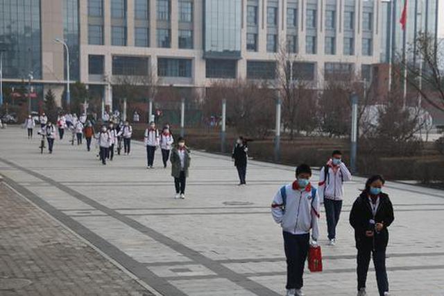 3月30日 内蒙古37.1万学子开学复课备战中高考